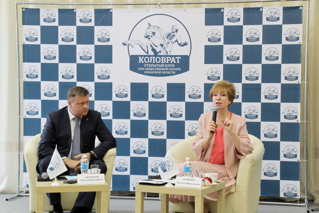 Заседание клуба «Коловрат» от 16 мая 2019 года