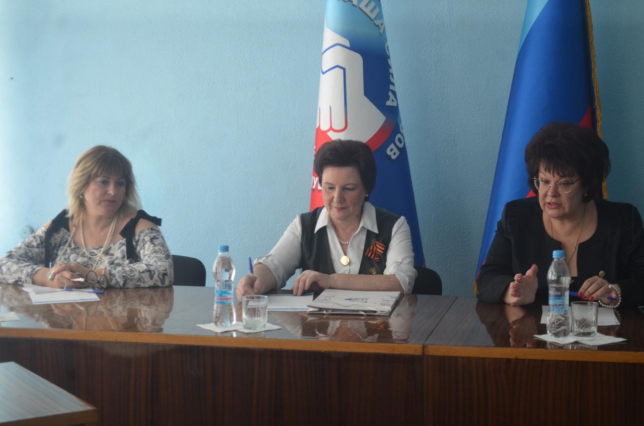 Встреча члена ОП РФ, заместителя председателя ОП РО Ольги Вороновой с членами Общественной палаты Луганской Народной Республики