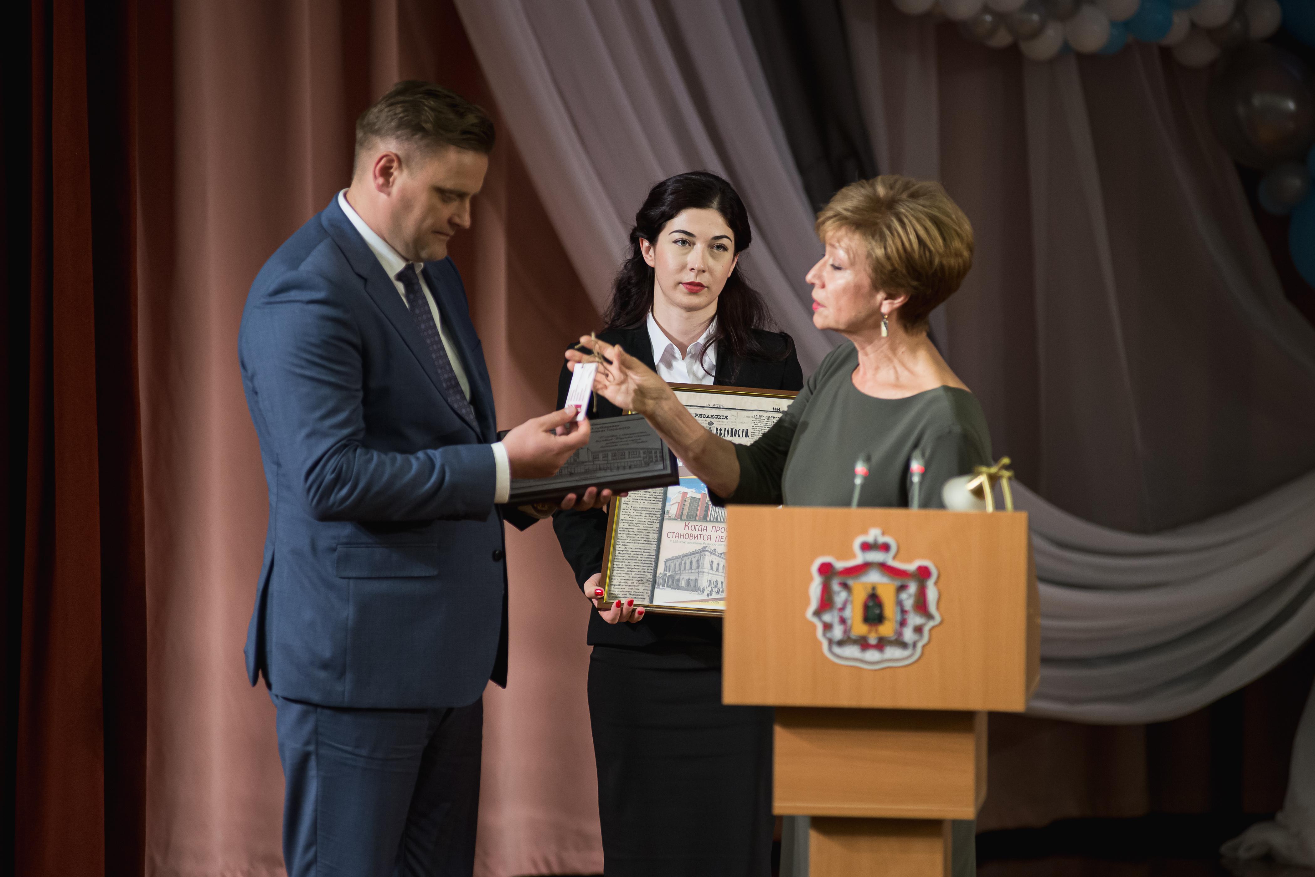 Рязанское отделение банка РФ отметило 155-летие от 1 августа 2019 года